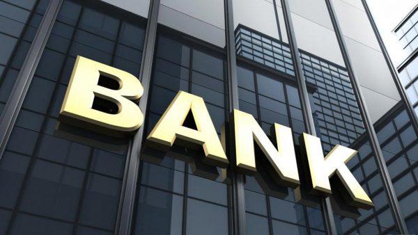 Как банките създават пари