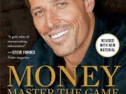 Пари: Овладей играта - 7 лесни стъпки към финансова свобода