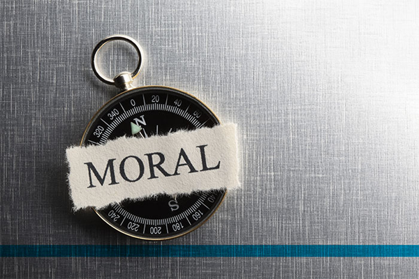 Успехът, като морална величина